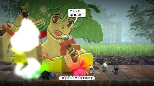 PS3_リトルビッグプラネット_01.jpg
