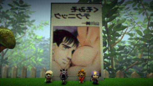 PS3_リトルビッグプラネット_02.jpg